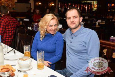 Маргарита Суханкина, 2 февраля 2017 - Ресторан «Максимилианс» Красноярск - 21