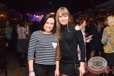 Маргарита Суханкина, 2 февраля 2017 - Ресторан «Максимилианс» Красноярск - 25