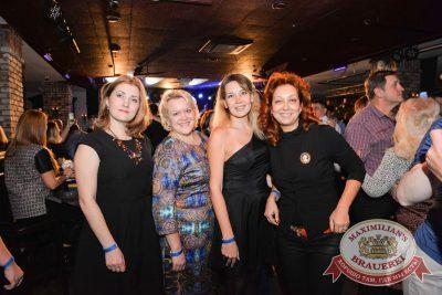 Маргарита Суханкина, 2 февраля 2017 - Ресторан «Максимилианс» Красноярск - 32