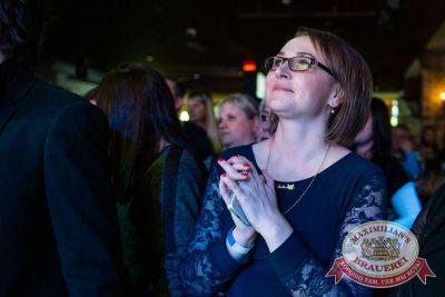 Маргарита Суханкина, 2 февраля 2017 - Ресторан «Максимилианс» Красноярск - 5