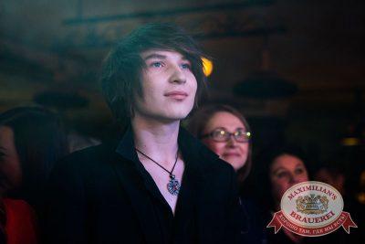 Маргарита Суханкина, 2 февраля 2017 - Ресторан «Максимилианс» Красноярск - 6