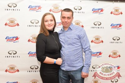 Маргарита Суханкина, 2 февраля 2017 - Ресторан «Максимилианс» Красноярск - 9