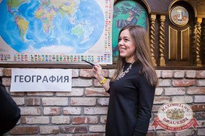 Встреча выпускников. Вспомнить все!, 3 февраля 2017 - Ресторан «Максимилианс» Красноярск - 3
