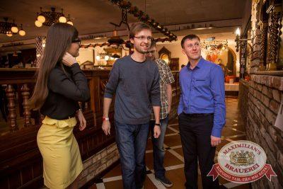 Встреча выпускников и Dj Ivan Spell, 4 февраля 2017 - Ресторан «Максимилианс» Красноярск - 1