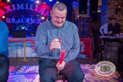 Встреча выпускников и Dj Ivan Spell, 4 февраля 2017 - Ресторан «Максимилианс» Красноярск - 12