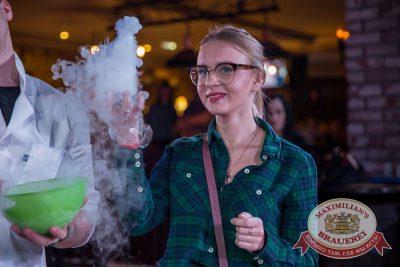 Встреча выпускников и Dj Ivan Spell, 4 февраля 2017 - Ресторан «Максимилианс» Красноярск - 24