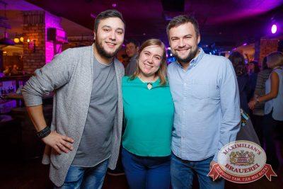 Встреча выпускников и Dj Ivan Spell, 4 февраля 2017 - Ресторан «Максимилианс» Красноярск - 44