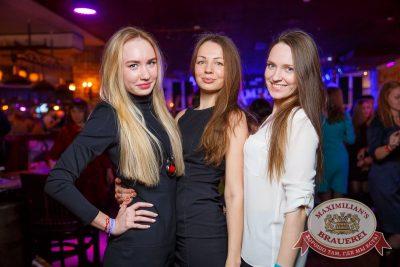 Встреча выпускников и Dj Ivan Spell, 4 февраля 2017 - Ресторан «Максимилианс» Красноярск - 47