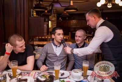 Встреча выпускников и Dj Ivan Spell, 4 февраля 2017 - Ресторан «Максимилианс» Красноярск - 9
