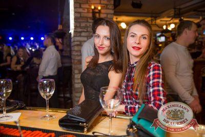 «Дыхание ночи», 11 февраля 2017 - Ресторан «Максимилианс» Красноярск - 26