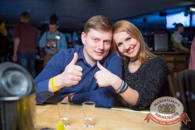 «Дыхание ночи», 11 февраля 2017 - Ресторан «Максимилианс» Красноярск - 27