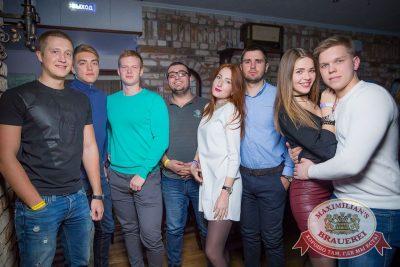 «Дыхание ночи», 11 февраля 2017 - Ресторан «Максимилианс» Красноярск - 31