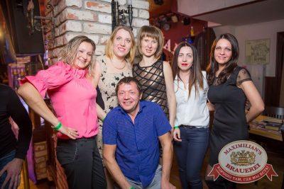 «Дыхание ночи», 11 февраля 2017 - Ресторан «Максимилианс» Красноярск - 33