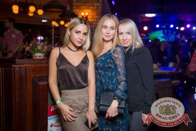 «Дыхание ночи», 11 февраля 2017 - Ресторан «Максимилианс» Красноярск - 38