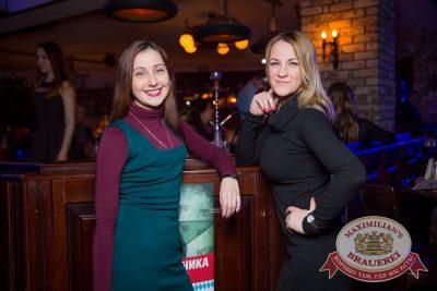 «Дыхание ночи», 11 февраля 2017 - Ресторан «Максимилианс» Красноярск - 40