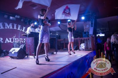 «Дыхание ночи»: Dj Relanium (Москва), 18 февраля 2017 - Ресторан «Максимилианс» Красноярск - 1