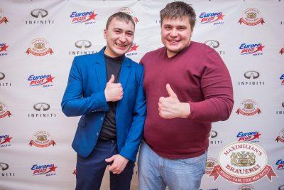 «Дыхание ночи»: Dj Relanium (Москва), 18 февраля 2017 - Ресторан «Максимилианс» Красноярск - 14