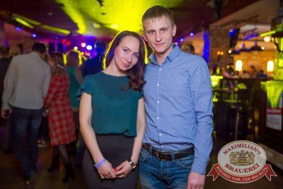 «Дыхание ночи»: Dj Relanium (Москва), 18 февраля 2017 - Ресторан «Максимилианс» Красноярск - 28