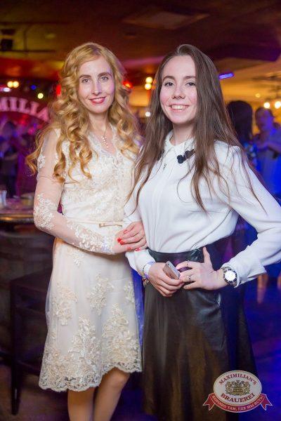 «Дыхание ночи»: Dj Relanium (Москва), 18 февраля 2017 - Ресторан «Максимилианс» Красноярск - 32