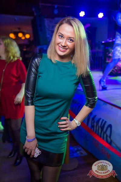 «Дыхание ночи»: Dj Relanium (Москва), 18 февраля 2017 - Ресторан «Максимилианс» Красноярск - 33