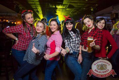 «Дыхание ночи»: Dj Relanium (Москва), 18 февраля 2017 - Ресторан «Максимилианс» Красноярск - 38