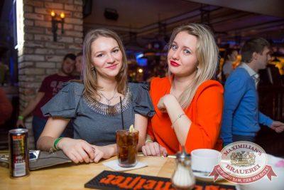 «Дыхание ночи»: Dj Relanium (Москва), 18 февраля 2017 - Ресторан «Максимилианс» Красноярск - 48