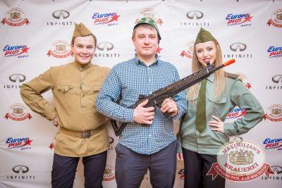 День защитника Отечества, 23 февраля 2017 - Ресторан «Максимилианс» Красноярск - 1