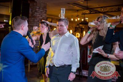 День защитника Отечества, 23 февраля 2017 - Ресторан «Максимилианс» Красноярск - 17