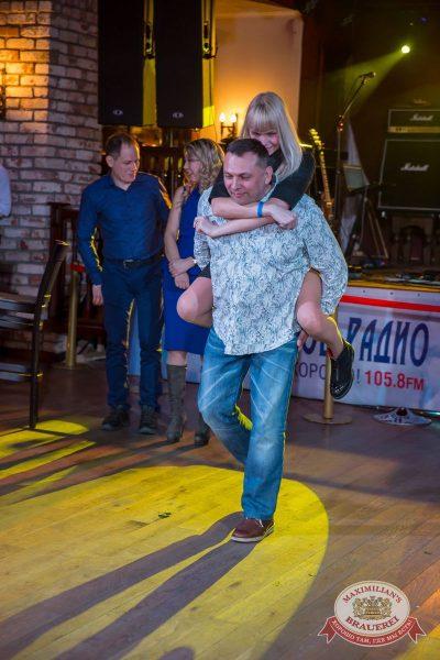 День защитника Отечества, 23 февраля 2017 - Ресторан «Максимилианс» Красноярск - 18