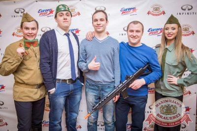 День защитника Отечества, 23 февраля 2017 - Ресторан «Максимилианс» Красноярск - 2