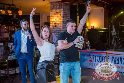 День защитника Отечества, 23 февраля 2017 - Ресторан «Максимилианс» Красноярск - 21