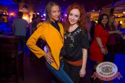 День защитника Отечества, 23 февраля 2017 - Ресторан «Максимилианс» Красноярск - 26