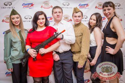 День защитника Отечества, 23 февраля 2017 - Ресторан «Максимилианс» Красноярск - 3