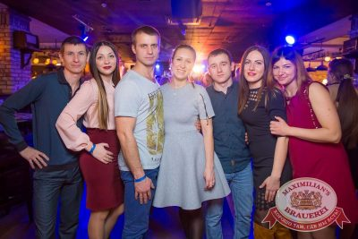 День защитника Отечества, 23 февраля 2017 - Ресторан «Максимилианс» Красноярск - 30