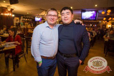 День защитника Отечества, 23 февраля 2017 - Ресторан «Максимилианс» Красноярск - 35