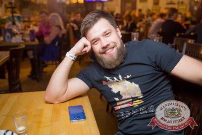 День защитника Отечества, 23 февраля 2017 - Ресторан «Максимилианс» Красноярск - 36