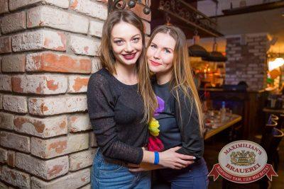 День защитника Отечества, 23 февраля 2017 - Ресторан «Максимилианс» Красноярск - 37