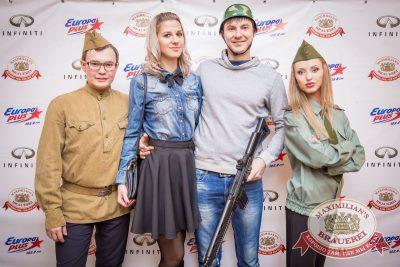День защитника Отечества, 23 февраля 2017 - Ресторан «Максимилианс» Красноярск - 4