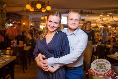 День защитника Отечества, 23 февраля 2017 - Ресторан «Максимилианс» Красноярск - 42