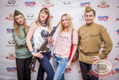 День защитника Отечества, 23 февраля 2017 - Ресторан «Максимилианс» Красноярск - 5