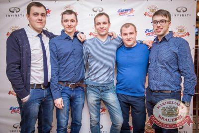 День защитника Отечества, 23 февраля 2017 - Ресторан «Максимилианс» Красноярск - 8