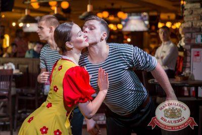День защитника Отечества, 23 февраля 2017 - Ресторан «Максимилианс» Красноярск - 9