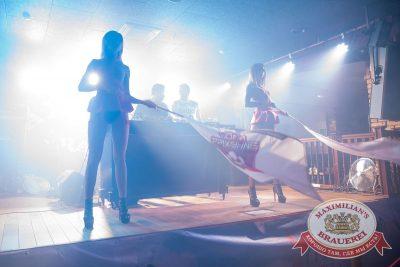 «Дыхание ночи»: Dj Stas Karimov (Москва), 3 марта 2017 - Ресторан «Максимилианс» Красноярск - 1