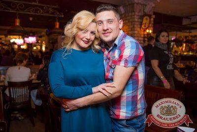 «Дыхание ночи»: Dj Stas Karimov (Москва), 3 марта 2017 - Ресторан «Максимилианс» Красноярск - 10