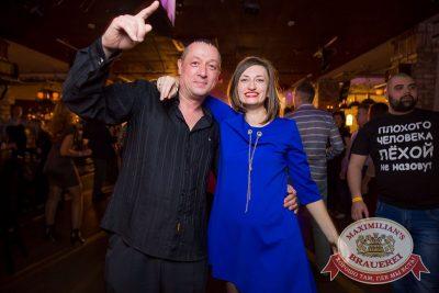 «Дыхание ночи»: Dj Stas Karimov (Москва), 3 марта 2017 - Ресторан «Максимилианс» Красноярск - 11