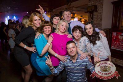 «Дыхание ночи»: Dj Stas Karimov (Москва), 3 марта 2017 - Ресторан «Максимилианс» Красноярск - 12
