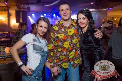 «Дыхание ночи»: Dj Stas Karimov (Москва), 3 марта 2017 - Ресторан «Максимилианс» Красноярск - 13