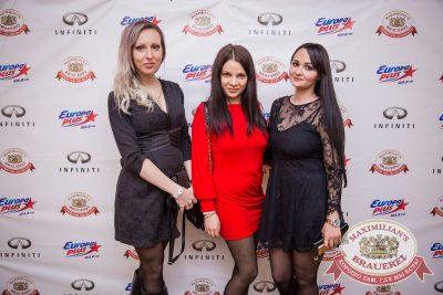 «Дыхание ночи»: Dj Stas Karimov (Москва), 3 марта 2017 - Ресторан «Максимилианс» Красноярск - 18