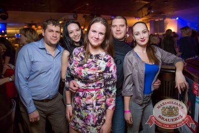 «Дыхание ночи»: Dj Stas Karimov (Москва), 3 марта 2017 - Ресторан «Максимилианс» Красноярск - 21