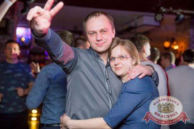 «Дыхание ночи»: Dj Stas Karimov (Москва), 3 марта 2017 - Ресторан «Максимилианс» Красноярск - 23